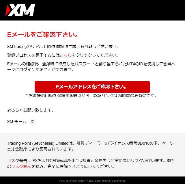FX XM