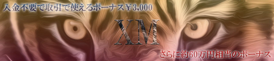 XM FX